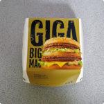 ギガビッグマック食べてみたよ!