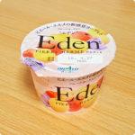 ピエールエルメヨーグルト Edenを食べてみたよ!