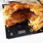 ユーハイムのアップルパイを食べてみたよ!