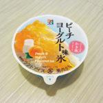 セブンプレミアム ピーチヨーグルト味氷を食べてみたよ!